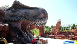 恐龙园入口